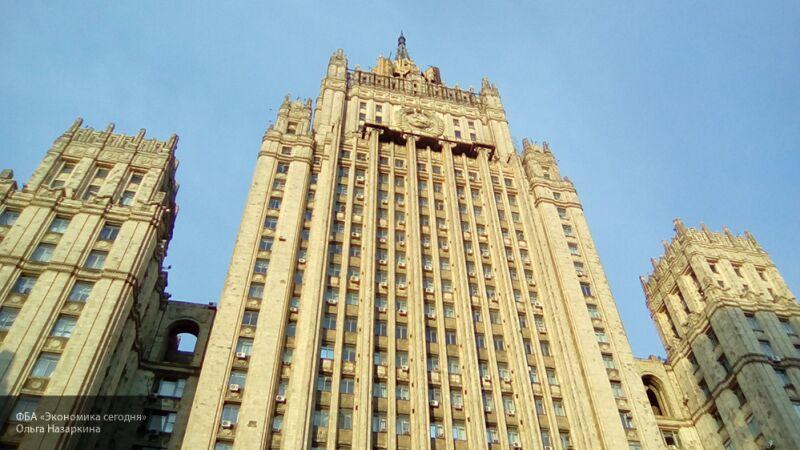 Российский МИД возмутился отказом ряда стран снять санкции для всеобщей борьбы с COVID-19