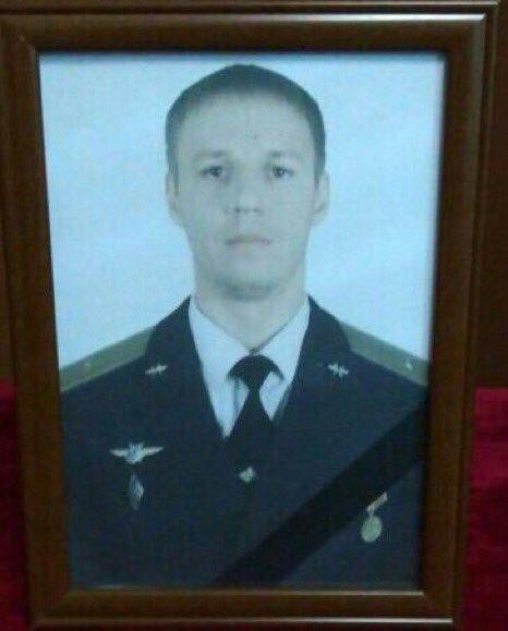 Пилот сбитого в Сирии Су-25 представлен к званию Героя России посмертно