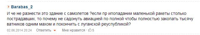 FireShot Screen Capture #138 - 'В результате взрыва в Луганской ОГА погибло 7 человек - боевик, взрыв, Луганск, сепаратизм, терроризм, жертвы, Диверсанты на Востоке Украины (02_06_14 20_19) « Политика Украины « Н