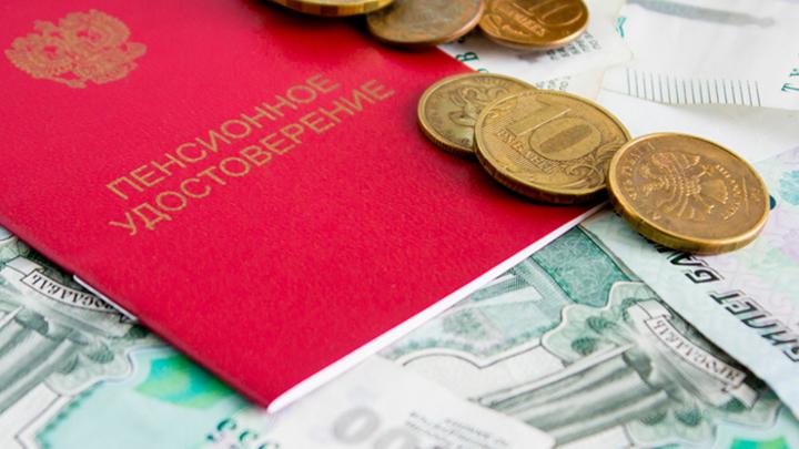 Как на самом деле будут поднимать пенсии в 2020 году россия