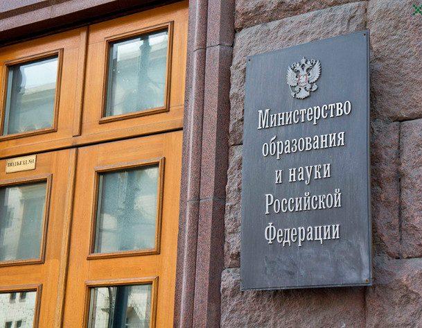 Минобразования отправило учебник по истории на экспертизу из-за «провокационных» трактовок по Крыму