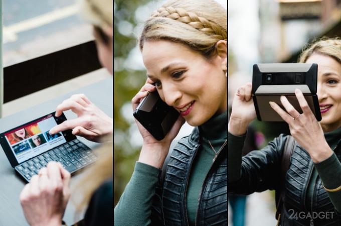 Забытая QWERTY-клавиатура возвращается в смартфоны