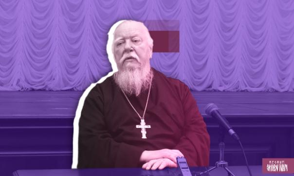 Зачем протоиерей Дмитрий Смирнов назвал русских мужчин слабыми