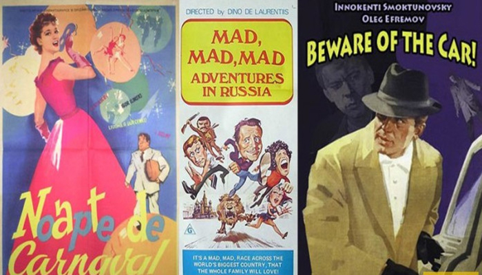 Фильмы Эльдара Рязанова в международном прокате назывались весьма забавно…