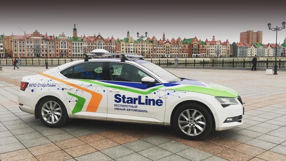 Беспилотник StarLine проехал из Санкт-Петербурга в Казань