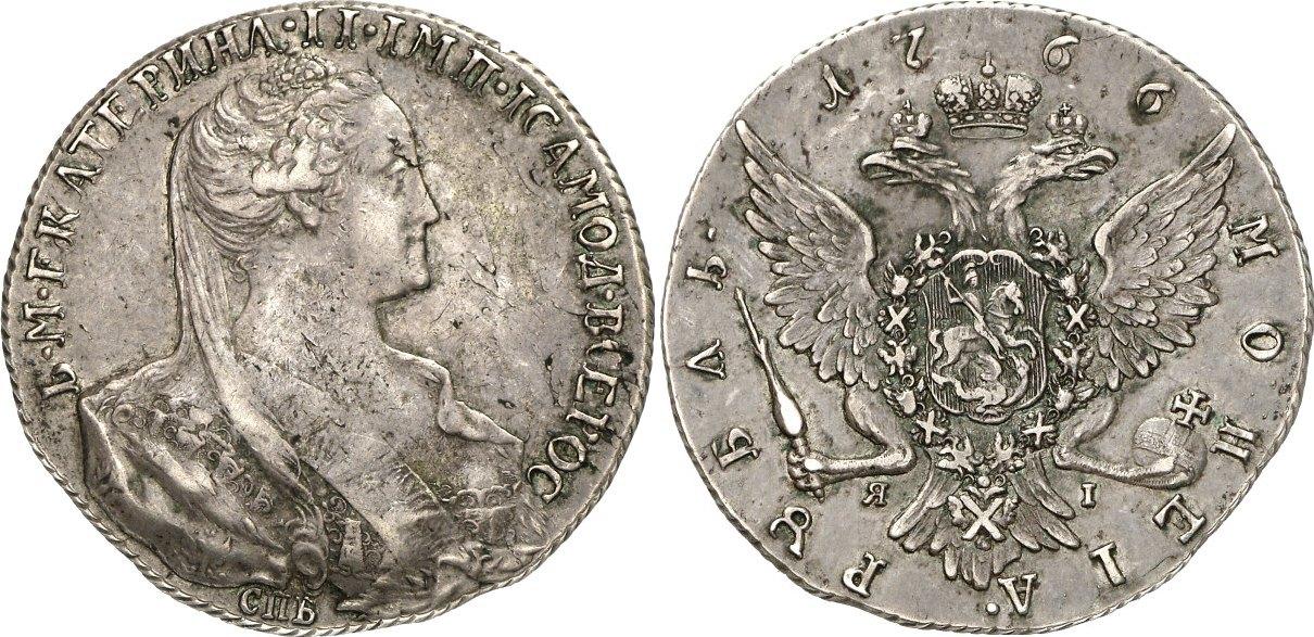 Пробный рубль Екатерины II