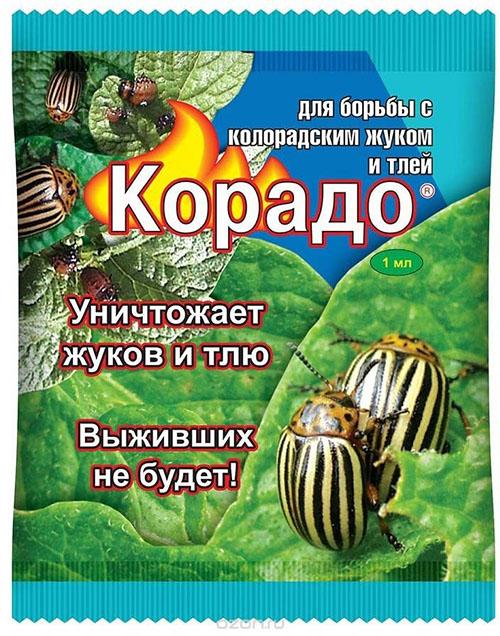Корадо от колорадского жука:…
