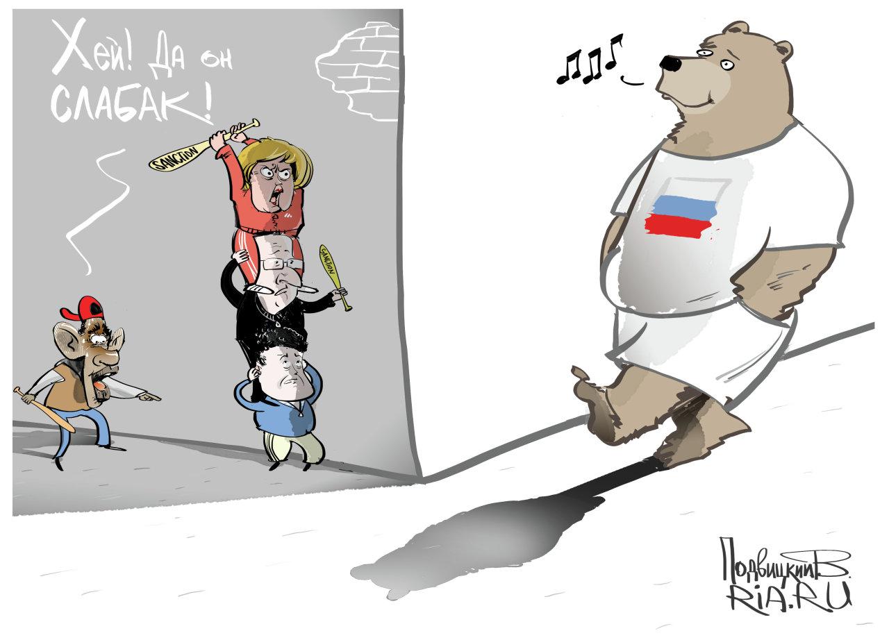 картинки санкции медведь тех, кто