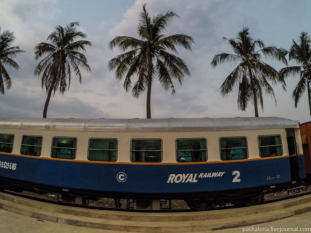 Железные дороги Камбоджи: рояль в кустах