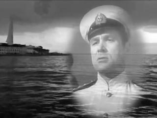 Георг Отс - Севастопольский вальс