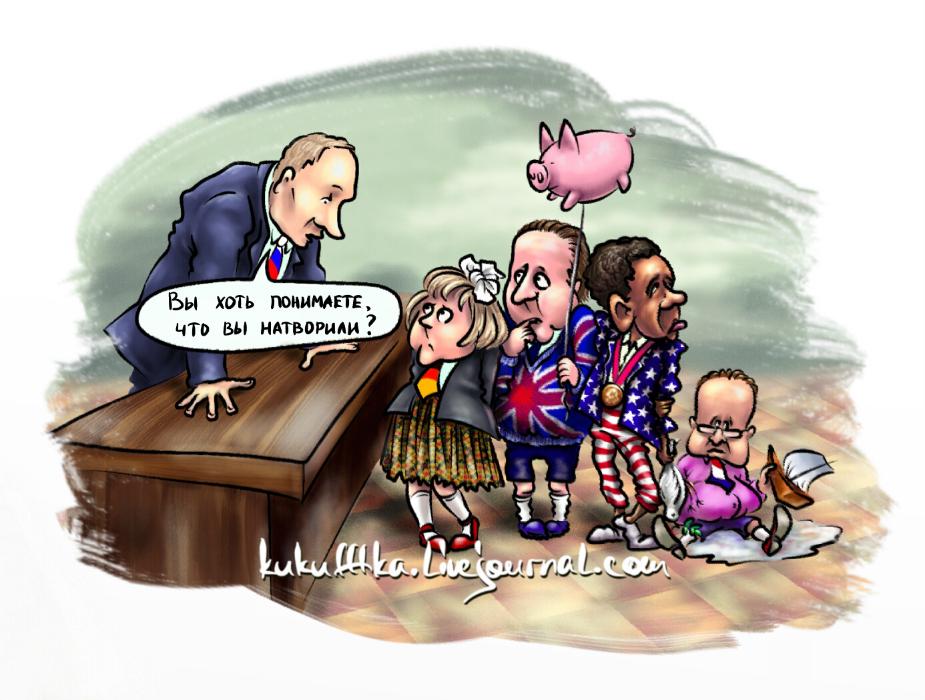 Итоги G-20