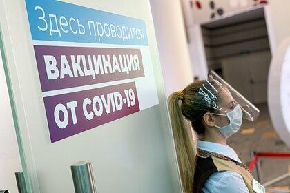 Ученые опровергли слухи о риске бесплодия после прививки от COVID-19 Наука и техника