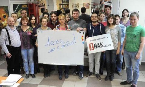 «Знак» беды — про русофобов с Урала
