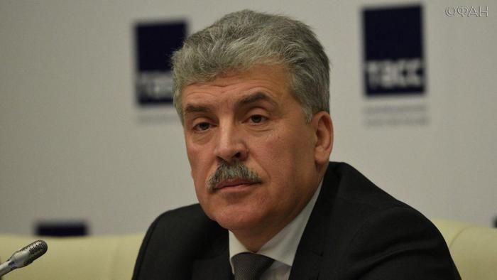 Как вы оцениваете выдвижение Грудинина кандидатом в президенты России?