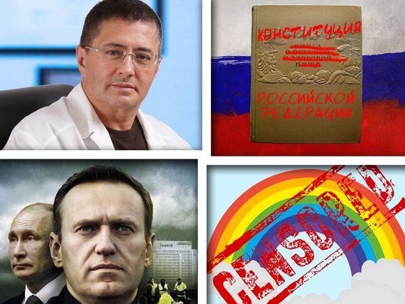 Провалы 2020: как удивляла российская пропаганда 2020,итоги года,общество,россияне