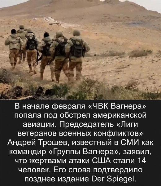 Бойцы ЧВК «Вагнер» будут выбивать проамериканских боевиков из пригорода Дамаска