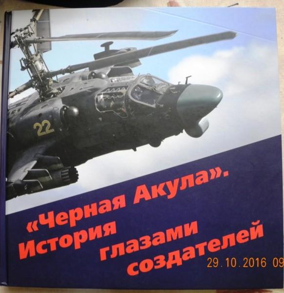 С днем армейской авиации открытки и поздравления, для папы своими