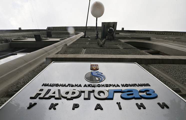 Город Славутич Киевской области посреди зимы отключили за долги от газоснабжения