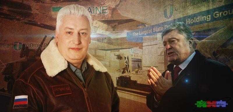 Коротченко высмеял попрошайку Порошенко: «Убогим на рынке вооружений не подают»