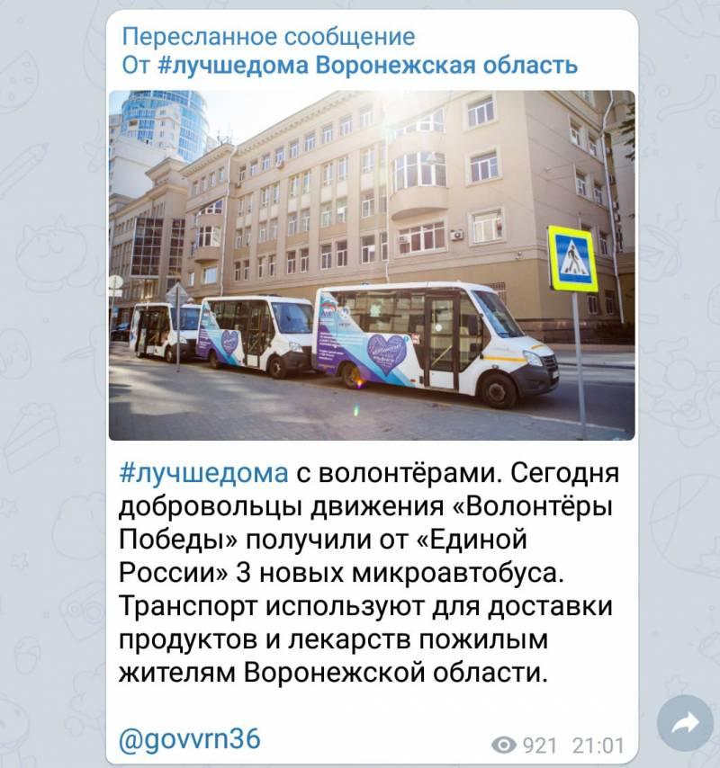 COVID-19: как-то все странно выходит россия