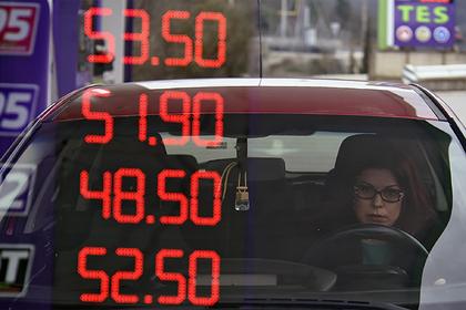 Бензин на российских заправках подорожал Экономика