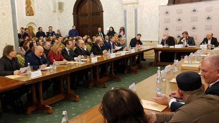 Из международных конвенций, разрушающих русскую семью, надо выходить - Малофеев россия