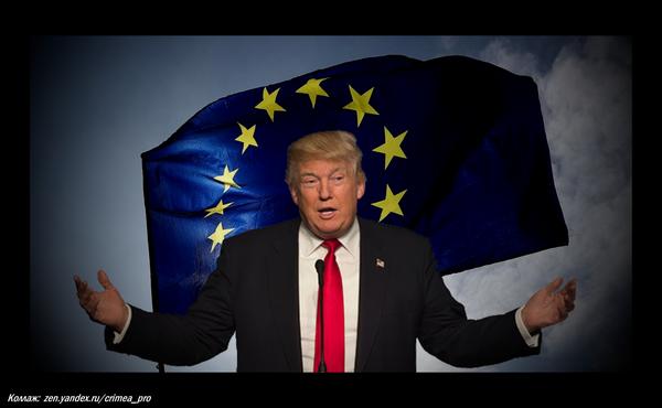 Европа отворачивается от США…