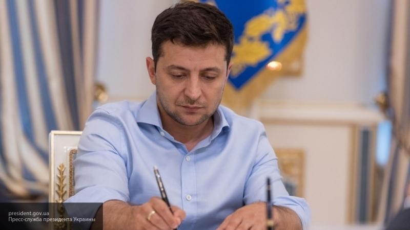 Зеленский поручил легализовать на Украине игорный бизнес