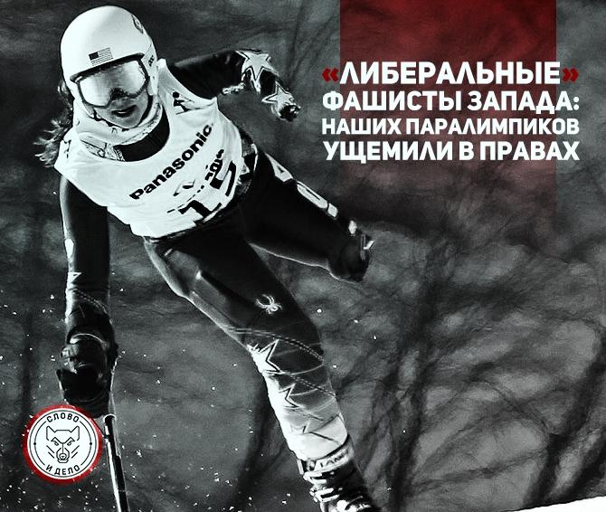 Подавитесь своей Олимпиадой: Россия готова заткнуть Запад!