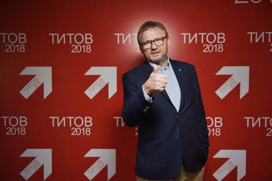 А что Титов? Стратегию Роста считают планом Путина