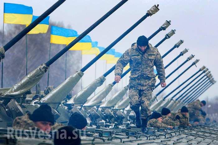 «Нет оружию для Украины!»: В…