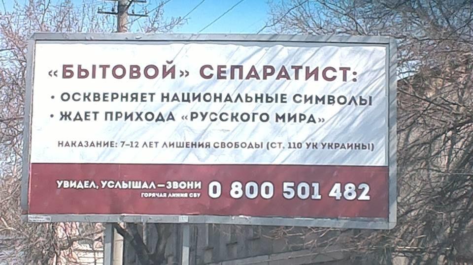 На украинском ТВ началась агитация за введение расстрелов – «стране требуется 37-й год»