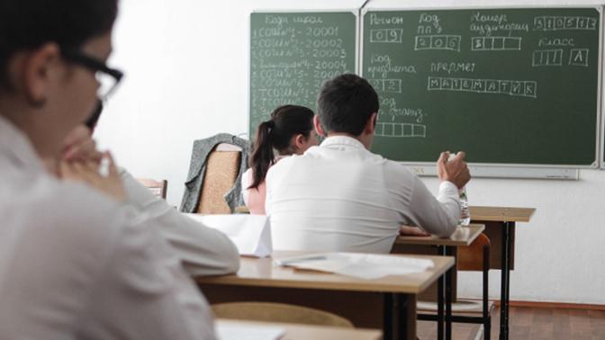 Вместо нынешнего ЕГЭ вернуть традиционный экзамен?