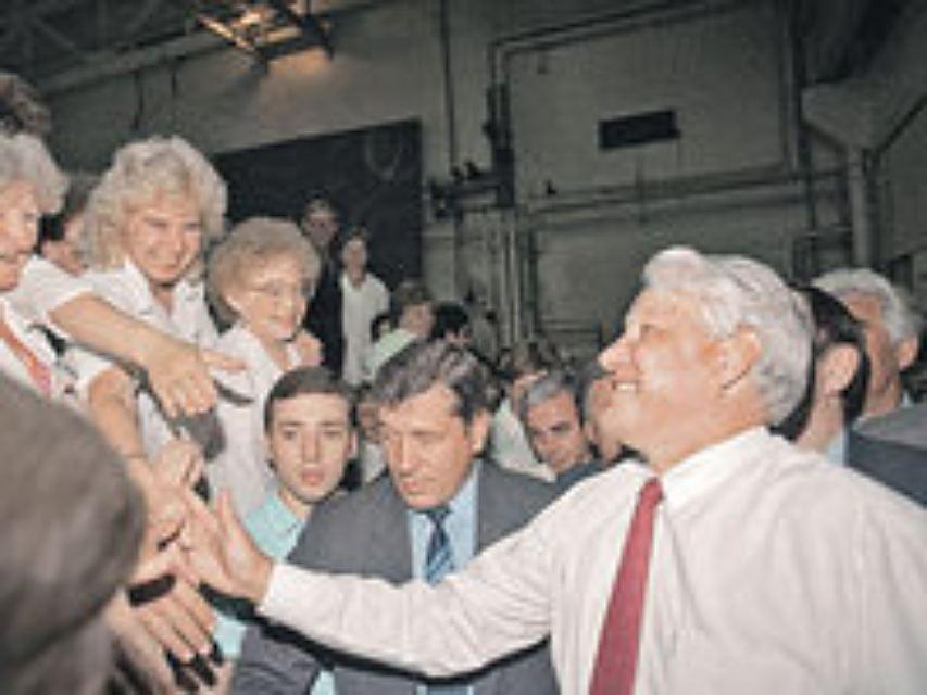 Кто привел Ельцина к власти