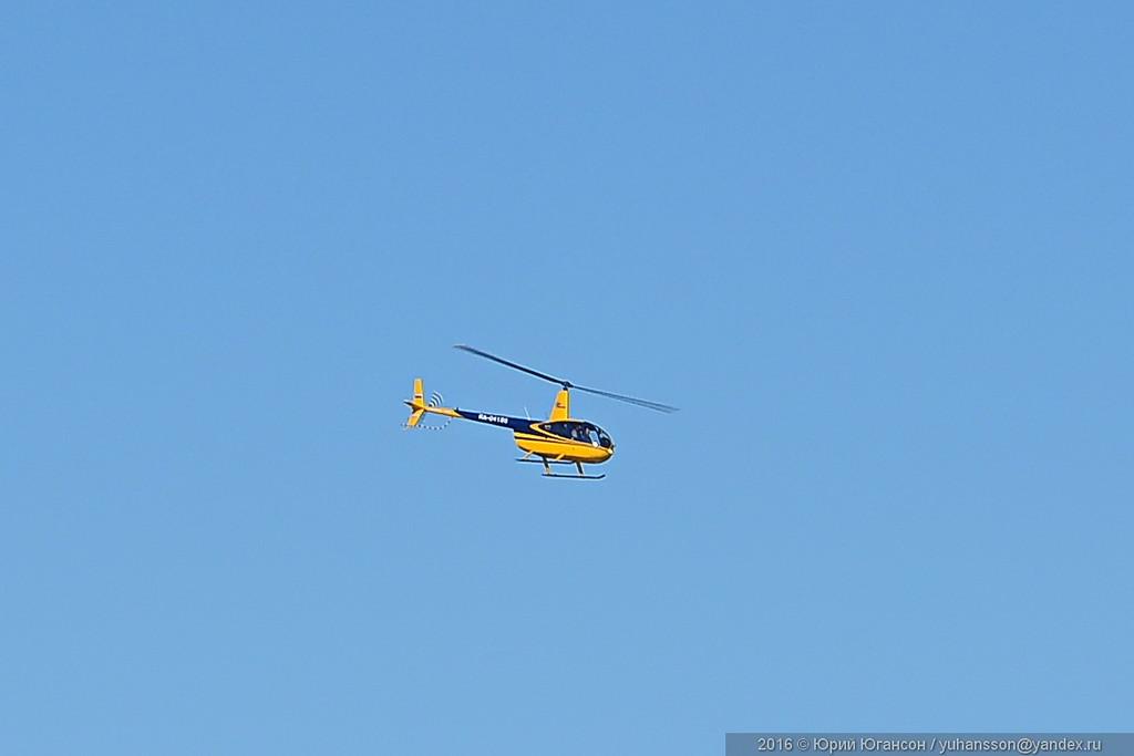 Крушение вертолёта в Крыму. …