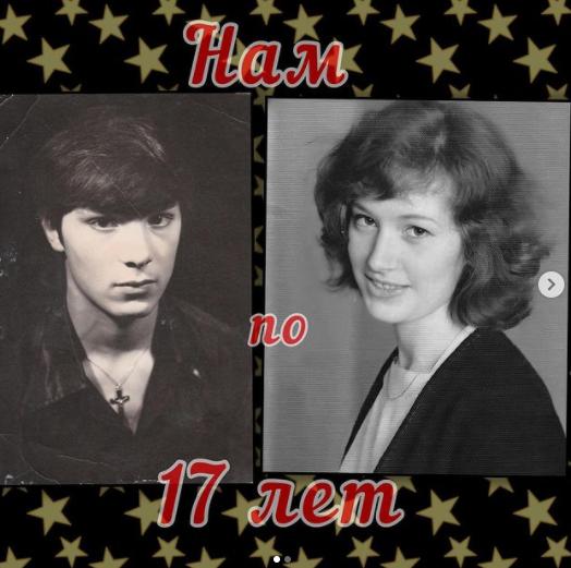 Андрей Разин показал фото 17-летней Аллы Пугачевой