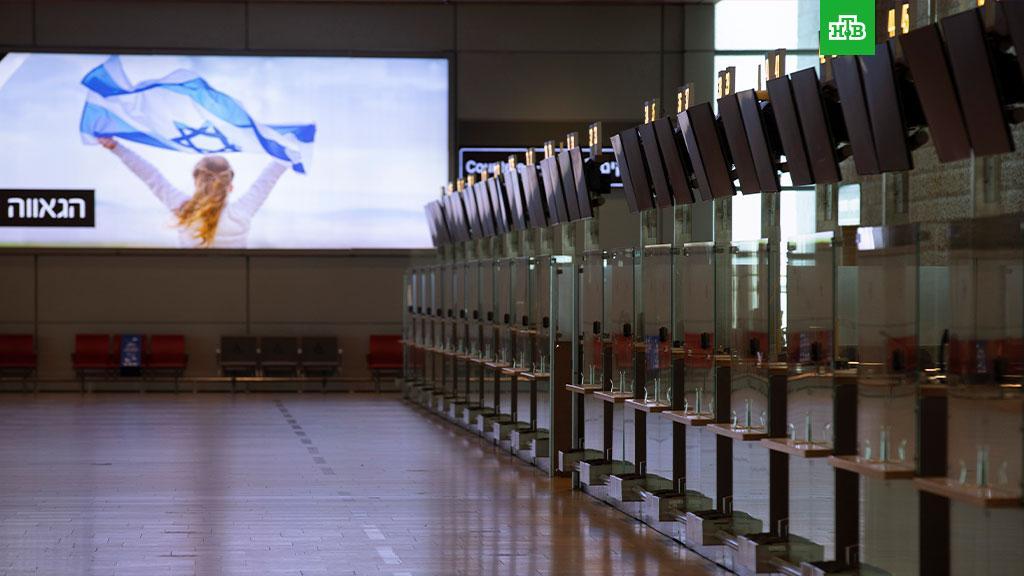 АэропортБен-Гурионприостановил работуиз-заракетных ударов