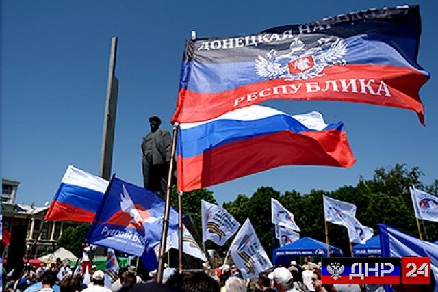 Тайные договоренности: В ДНР заявили, что Республики Донбасса скоро войдут в состав РФ