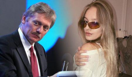 """Дочь Пескова рассказала о """"доживающих"""" родственниках"""