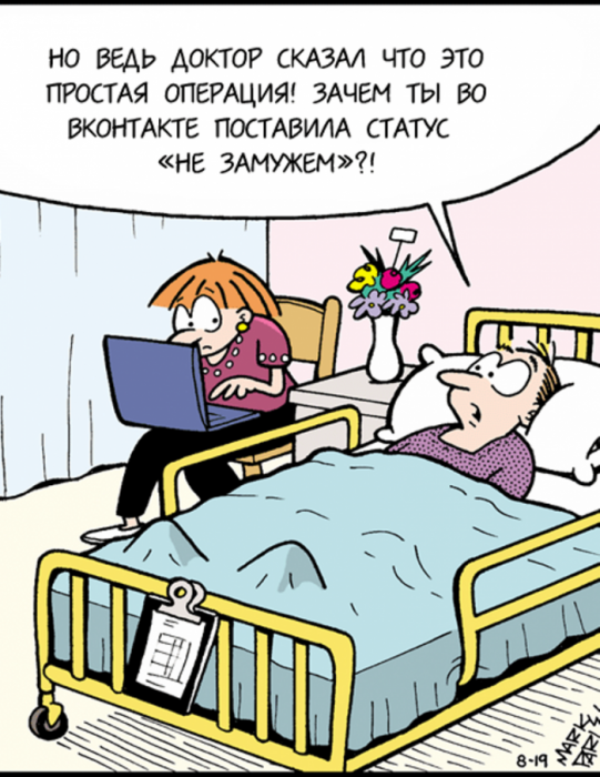 Муж взял жене и любовнице путевки на один и тот же курорт... Улыбнемся)))
