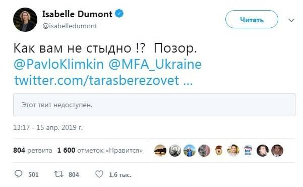 Украинский политолог опозорился, поиздевавшись над пожаром в Нотр-Дам