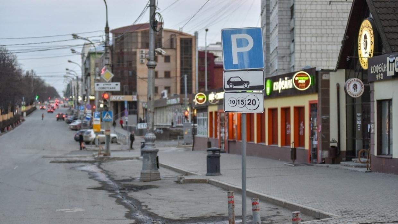 В Перми нашли способ борьбы с водителями, заклеивающими номера на парковках Общество