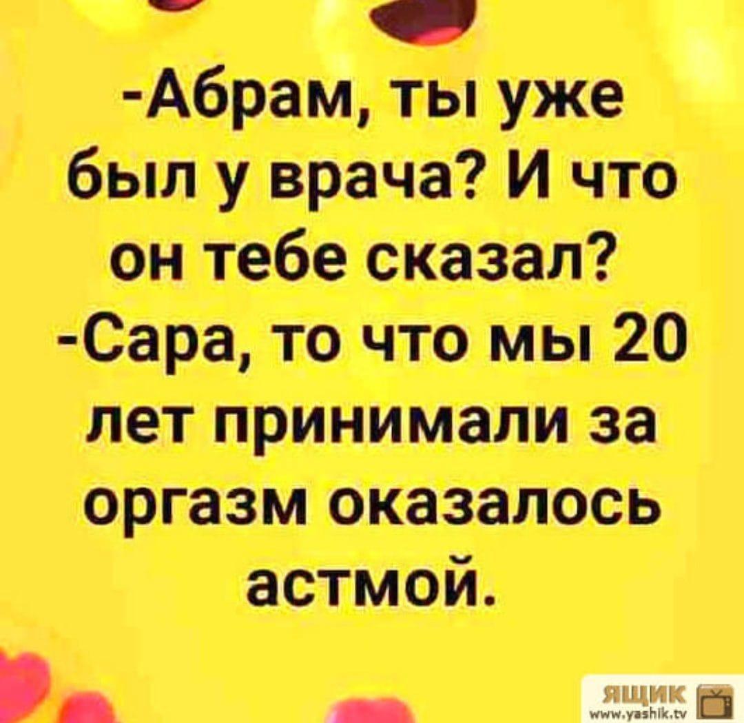 Беседуют две подружки: — Как ты смогла при всех назвать меня дурой?!.. назовем, Виски, Мойша, подошла, зеркалу, Можно, включила, доходы, креветки, Давай, минут, матча, домой, включи, Выключи, сидит, советское, время, понимаешь, Теперь