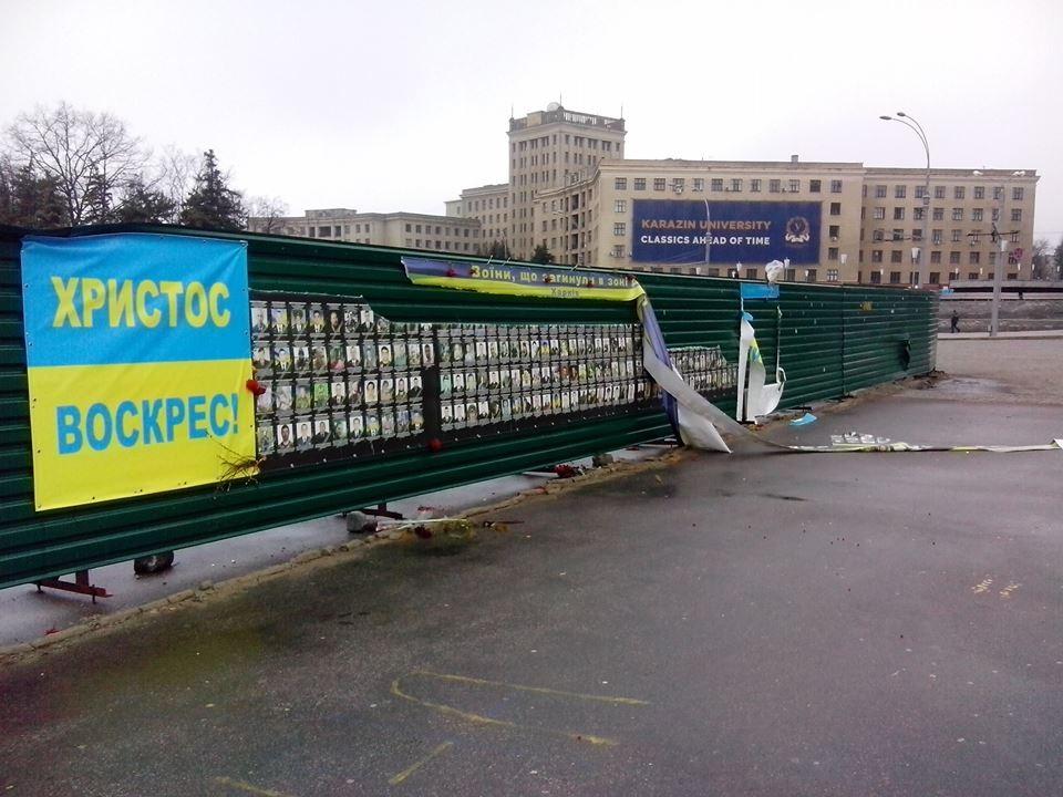 В Харькове сорвали баннер с боевиками «АТО»