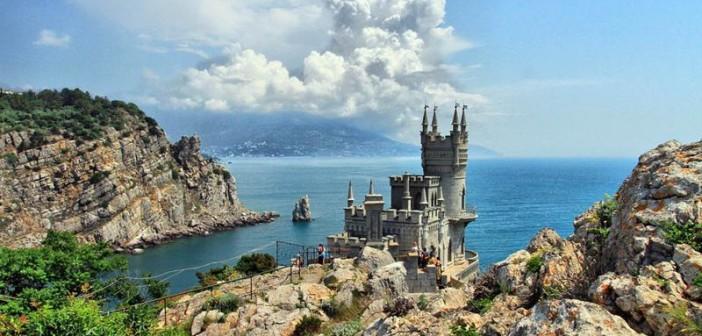 Съездил в Крым: Выношу своё резюме.