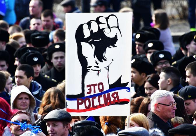 День, когда кулаки русских превращаются в камни