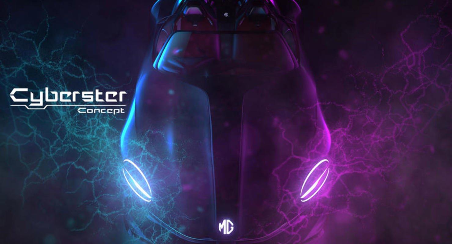Новый концепт MG Cyberster получит запас хода в 800 километров Автомобили