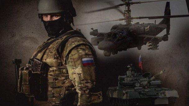 Подвиг 16-ти российских спец…