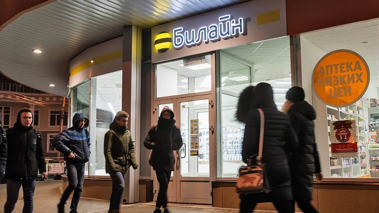 «ВымпелКом» договорился с Москвой о развитии 5G и «умного города»
