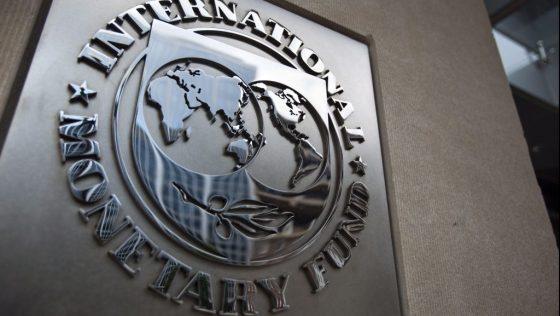 МВФ напомнил Украине об усло…